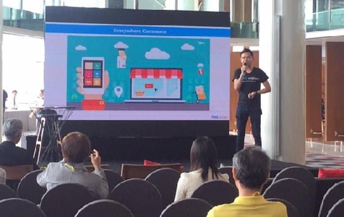 POS Vision ได้เข้าร่วมออกบูธ และขึ้นเวที Pitching ในงาน Smart Enterprise 4.0