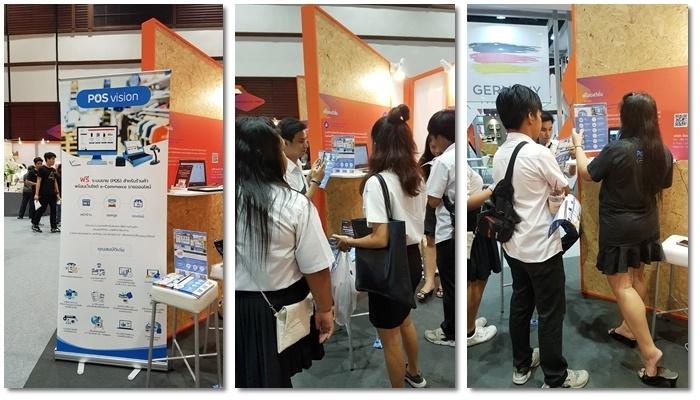 POSvision ร่วมออกบูธในงาน Thailand Innovation and Design Expo 2017