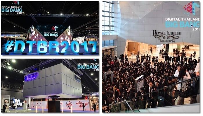 POSvision ร่วมออกบูธในงาน DIGITAL THAILAND BIGBANG 2017 วันที่ 23 - 24 ก.ย. นี้
