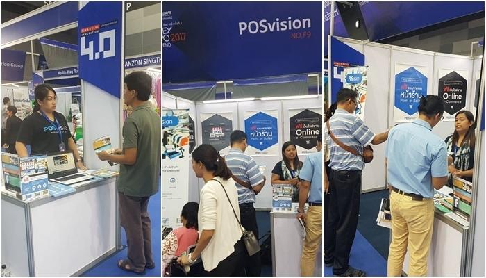 POSvision ร่วมออกบูธในงาน  MONEY EXPO YEAR END 2017