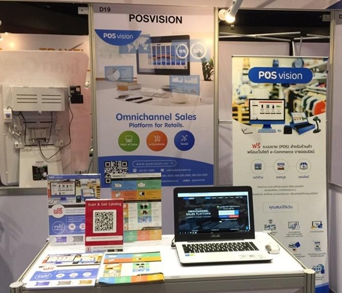 POSvision ร่วมออกบูธในงาน Asia Digital Expo 2018 ตั้งแต่วันที่ 25 มกราคม - 27 มกราคา 2561 เวลา 10.00 - 19.00 น. ณ ศูนย์การประชุมแห่งชาติสิริกิติ์ Zone Digital Solutions คูหา D19