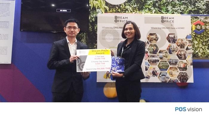 POS Vision ได้รับรางวัลชนะเลิศ Dream Pitch Award 2017