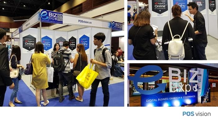 POS vision ร่วมออกบูธ กับงาน e-Biz Expo Asia 2017